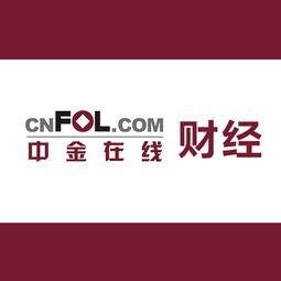 海中金命解析(甲子乙丑海中金)