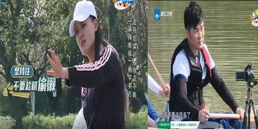 奔跑吧集体划龙舟,王祖蓝被5次点名,李晨站起龙舟失衡全体落水