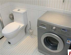 洗衣机的风水禁忌