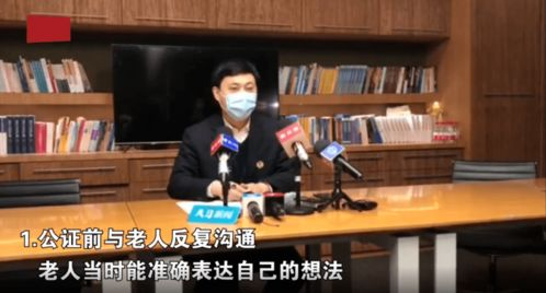 普陀公证处刚刚回应上海老人300万房产送水果摊主,亲属有异议可走法律程序
