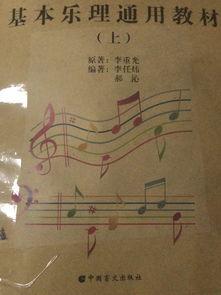 关于学琵琶的知识
