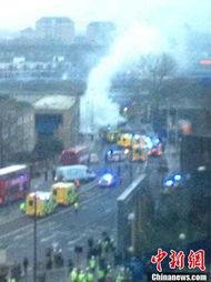 伦敦直升机坠毁与恐怖袭击无关 天气不佳或为主因