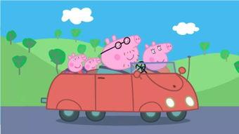 《小猪佩奇》剧照。