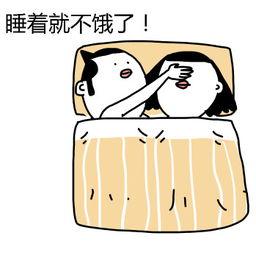 表情 饿了表情包 饿了微信表情包 饿了QQ表情包 发表情fabiaoqing.com 表情