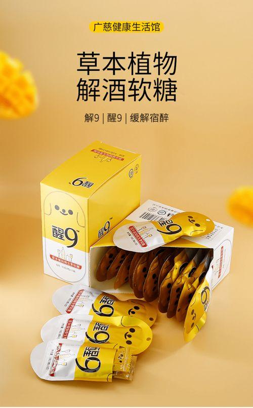 中国最强解酒药,不是牛奶?3分钟解酒,千杯不倒不醉,家家都有  吃什么药千杯不倒
