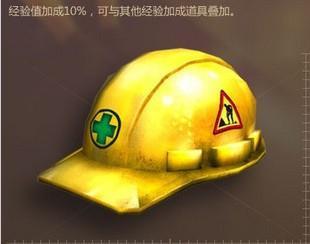 安全帽扣子怎么穿教程(安全帽扣子怎么穿教程图解)