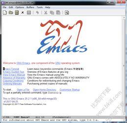 emacs编辑器中文版
