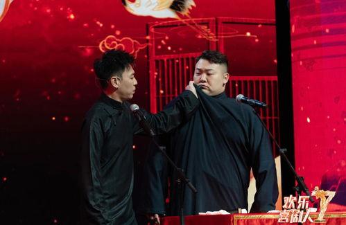 岳云鹏,能左右欢乐喜剧人7排名的人