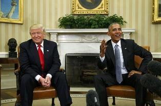 奥巴马特朗普白宫会面.