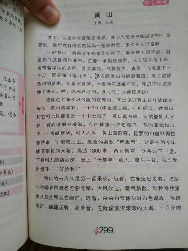 北京的建筑的作文300字