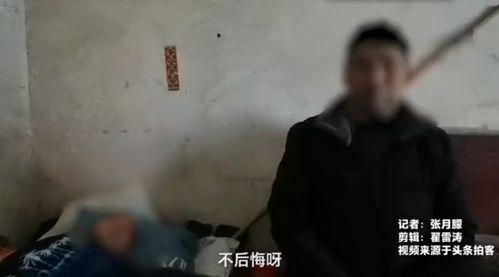 20岁智障女孩嫁55岁男子被全网怒骂就一个x工具而已