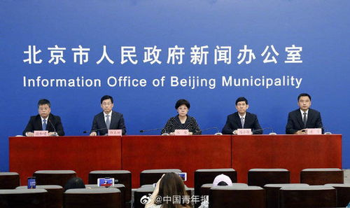 中国疾控中心流行病学首席专家吴尊友在回答记者提问时说:明确告诉大家,北京疫情已经控制住了!