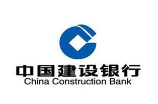 广州无抵押小额贷款公司(哪家银行或者正规公司)