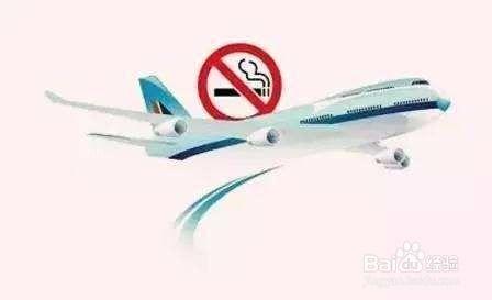 飞机能带烟吗(飞机上可以带烟么)