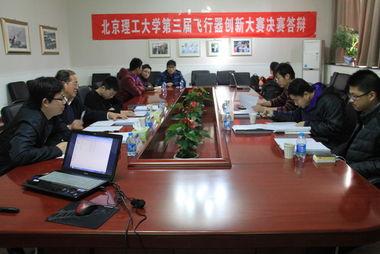 北京理工大学附近宾馆住宿