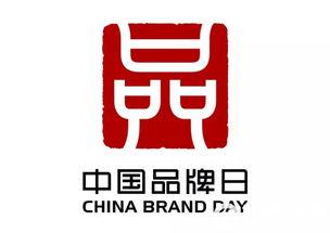 index是日本的什么品牌