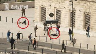 法国马赛发生持刀行凶案致两名女性死亡 凶手有多重身份