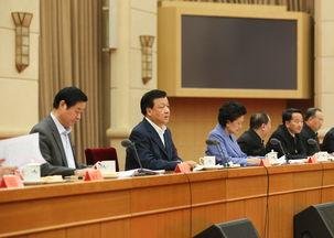 刘云山出席学习贯彻党的十八届五中全会精神中央宣讲团动员会并讲话