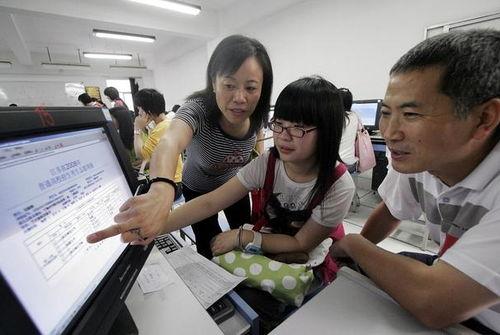 哪些专业是与清华大学委培的 成人高考