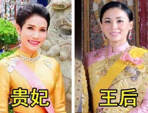 泰国版甄嬛归来35岁诗妮娜恢复贵妃头衔,跟泰王和好如初