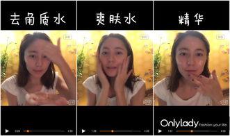 女模素颜视频直播护肤过程