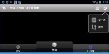 百度视频安卓手机版app下载 百度视频苹果版下载 百度视频软件电脑版下载 百度视频ios版下载 清风手机网