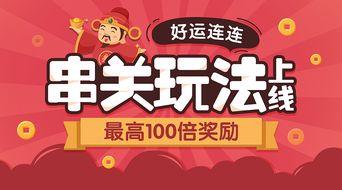 全天北京pk10计划人工在线免费版