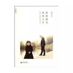 作者:杨照