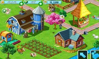 蚂蚁庄园在哪里 进入蚂蚁庄园的方法