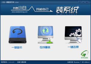 u盘启动盘装系统 u盘启动盘制作工具哪个好 u盘启动盘制作方法 飞翔软件专题