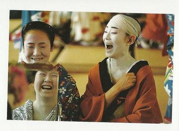 实拍日本红唇艺伎
