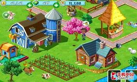 文章图片原生中文 Gameloft经营类游戏格林庄园 共5张