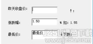 年化率计算器(年利率计算器贷款)