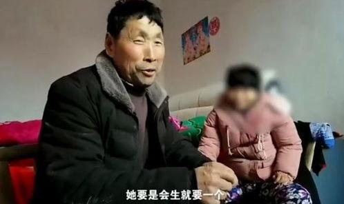 55岁男娶20岁智障女,守望相助延续香火的希望会因涉嫌强奸告终吗