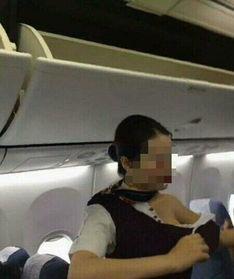 国航辟谣空姐衣服被乘客撕坏报道国航辟谣空姐衣服被乘客撕坏视频完整版极光下载站