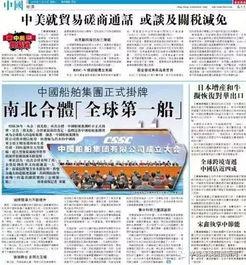 香港商报发表的报道.