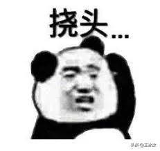 特朗普联大演讲又自夸,不忘甩锅中国,被批七分钟都在胡扯