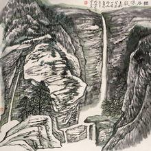 何海霞(吴冠中长卷)_1659人推荐
