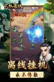 王者铁拳手游下载 王者铁拳官方版下载v1.0 安卓最新版 2265手游网