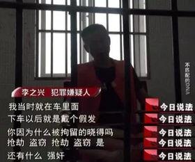 李之兴不服提出上诉,2017年1月,桂林市中级人民法院裁定驳回上诉