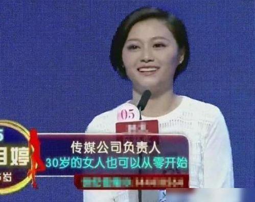 在《非诚勿扰》的舞台上,房月婷邂逅了一位香港富商.