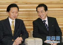 图为6月4日,鸠山由纪夫与菅直人(右)在日本东京的内阁会议上.