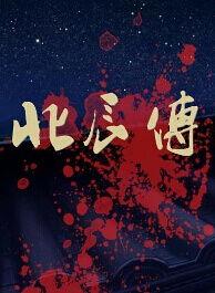"""汜(许汜的""""汜""""念什么)"""