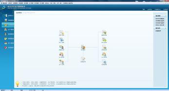 金石ERP生产管理软件 v1.4 官网正式版