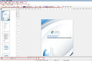 PDF编辑器哪个好用 PDF编辑器下载 央广网