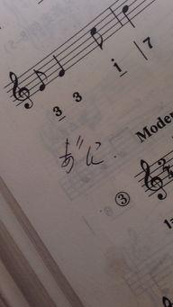 日语学习——日语汉字入门