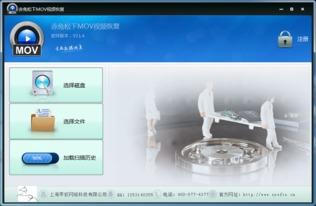 数据恢复 硬盘数据恢复 手机数据恢复 数据库恢复 视频恢复 监控恢复