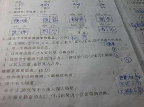 描写江的四字词语大全集