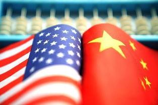 刘尚希中美经贸摩擦的本质是美国想方设法遏制中国发展