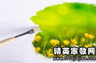 百花盛放描写花的词语